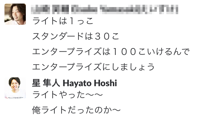 eisuke002