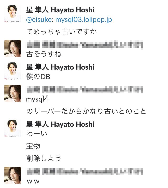eisuke01