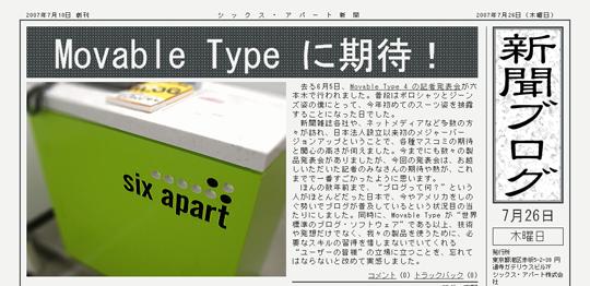 blogpaper.png